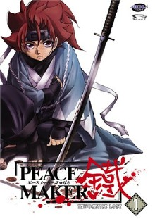 Peacemaker Vol. 1: Innocence Lost DVD cover art