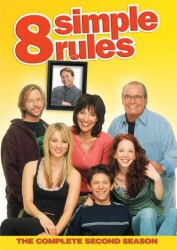 8 Simple Rules: The Complete Second Season DVD cover art