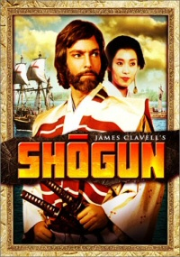 Shogun DVD cover art