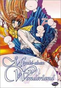 miyuki-chan in wonderland dvd cover