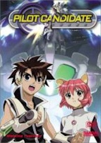 pilot-candidate-volume-3-dvd-cover