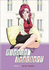 Please Teacher, Vol. 1: Hot for Teacher DVD cover art