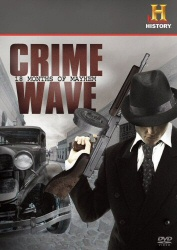 Crime Wave DVD cover art