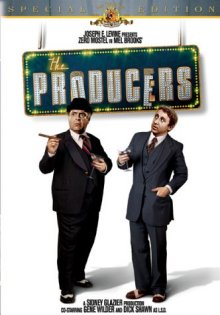 The Producers (1968) DVD cover art