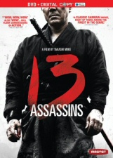 13 Assassins DVD