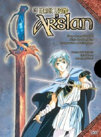 Heroic Legend of Arslan DVD