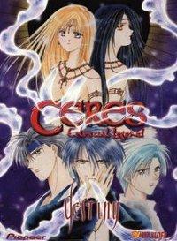 Ceres Celestial Legend Vol. 1 DVD