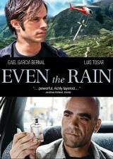 Even the Rain DVD