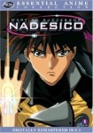 Martian Successor Nadesico, Vol. 1 (2004) - DVD Review