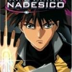 Martian Successor Nadesico, Vol. 1 DVD