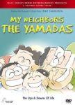 My Neighbors the Yamadas (1999) - DVD Review