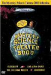 Attention MST3K Fans: Certain Sets Are Going Out of Print