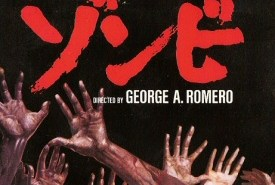 Japanese Dawn of the Dead