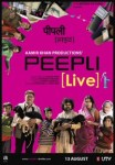 Peepli Live (2010) - Movie Review