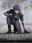 Ghost in the Shell Blu-Rays NOT a Ghost!