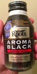 Roots Aroma Black Original - Coffee Review