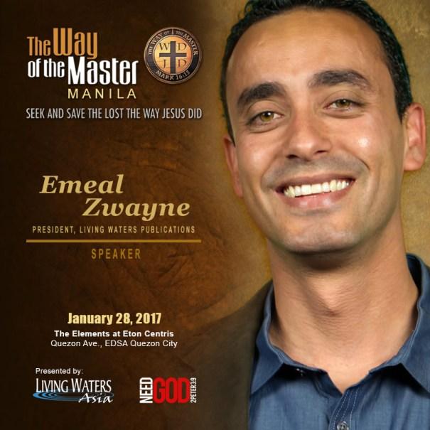 emeal-zwayne-profile