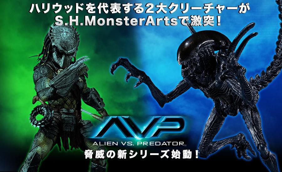S H  MonsterArts Alien Warrior and Predator Wolf! - Needless