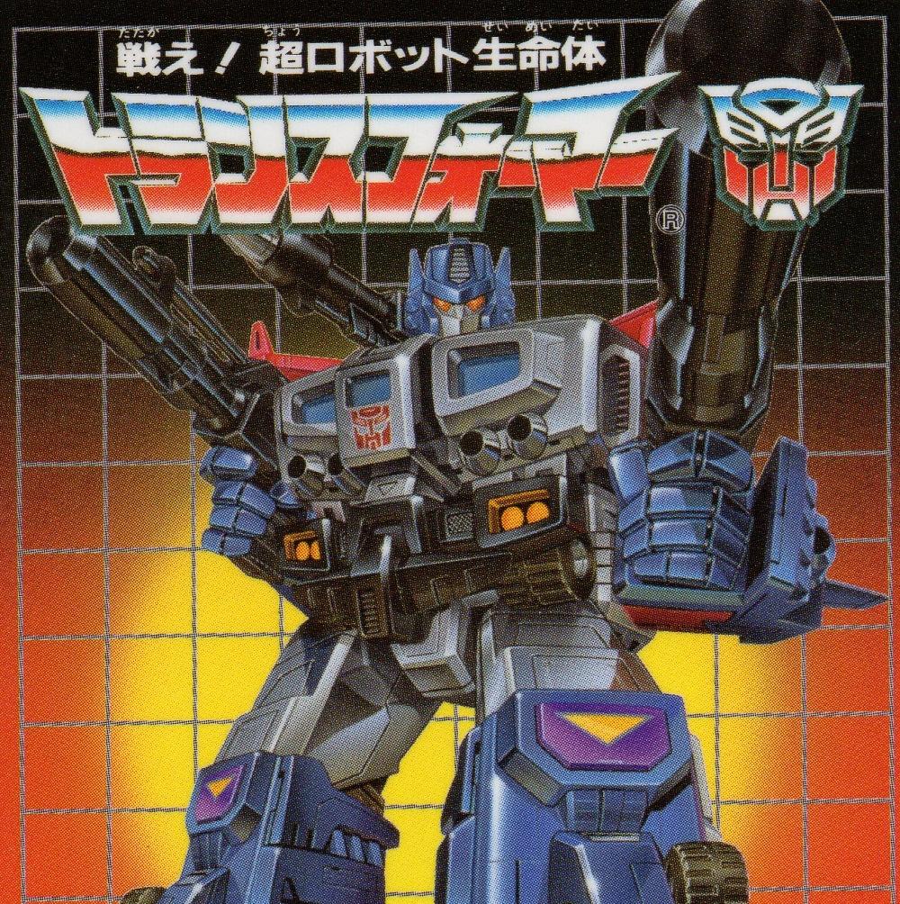 Super-God Masterforce God Ginrai Reissue Review