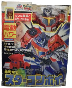 Star Convoy 01 Box Front