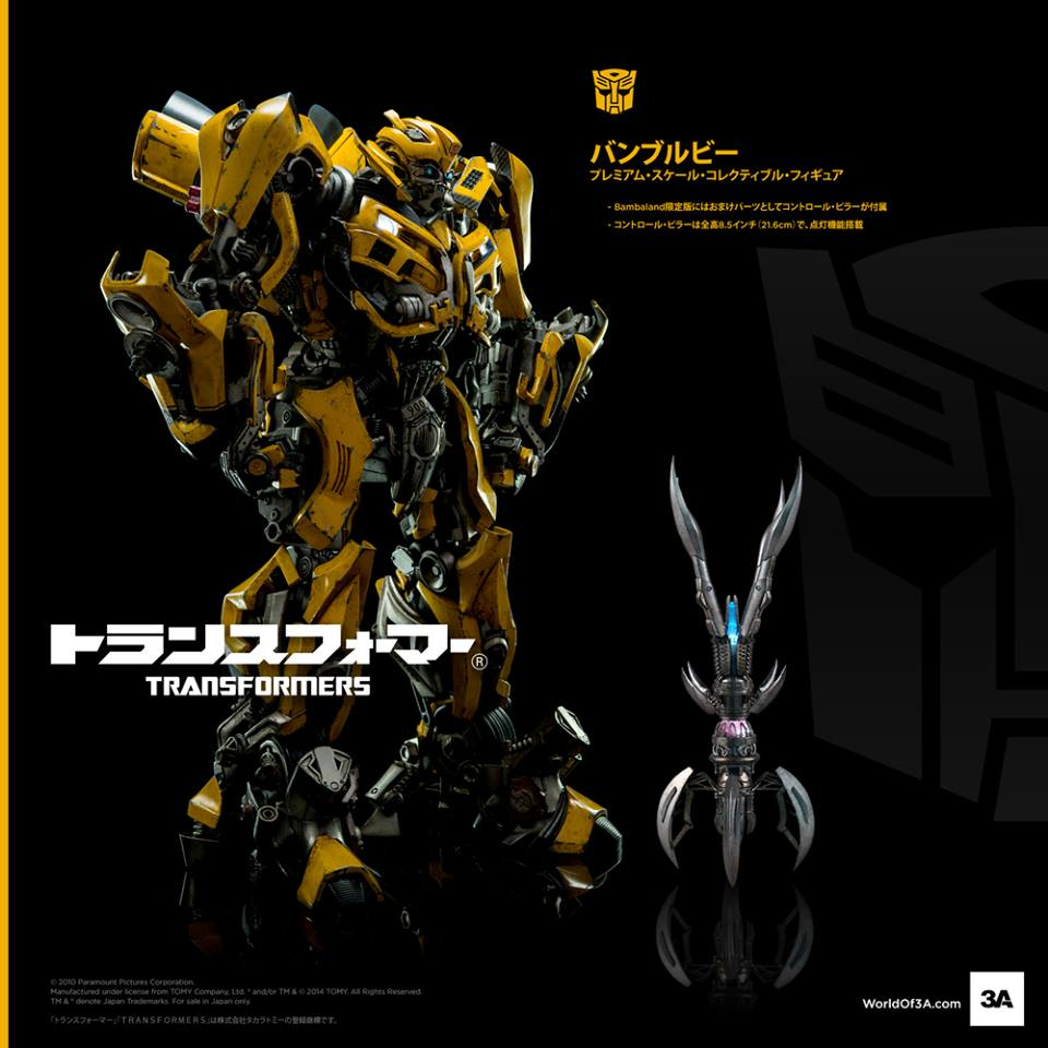 Transformers Dark of the Moon Bumblebee Coming From 3A