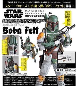 Star-Wars-Revoltech-Boba-Fett-010