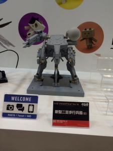 WF2015-Sentinel-MGSV-Metal-Gear-1