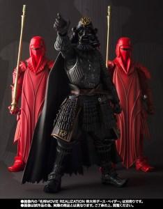 Akazonae Royal Guard