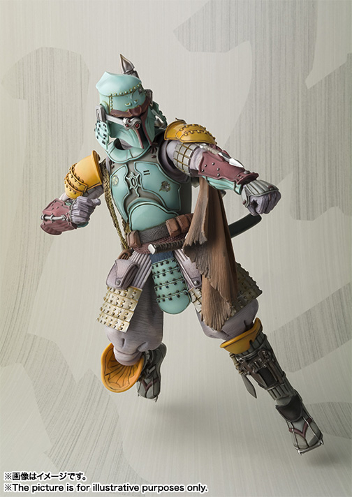 Tamashii Nations Realization Boba Fett