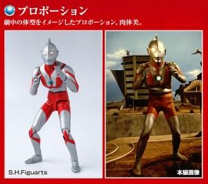 SH-Figuarts-Ultraman-Figure-008