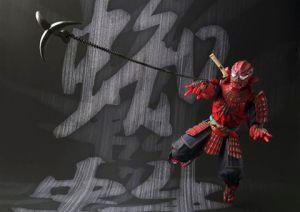 Samurai Spider-Man  (1)