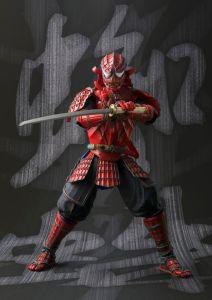 Samurai Spider-Man  (4)