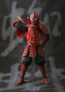 Samurai Spider-Man  (5)