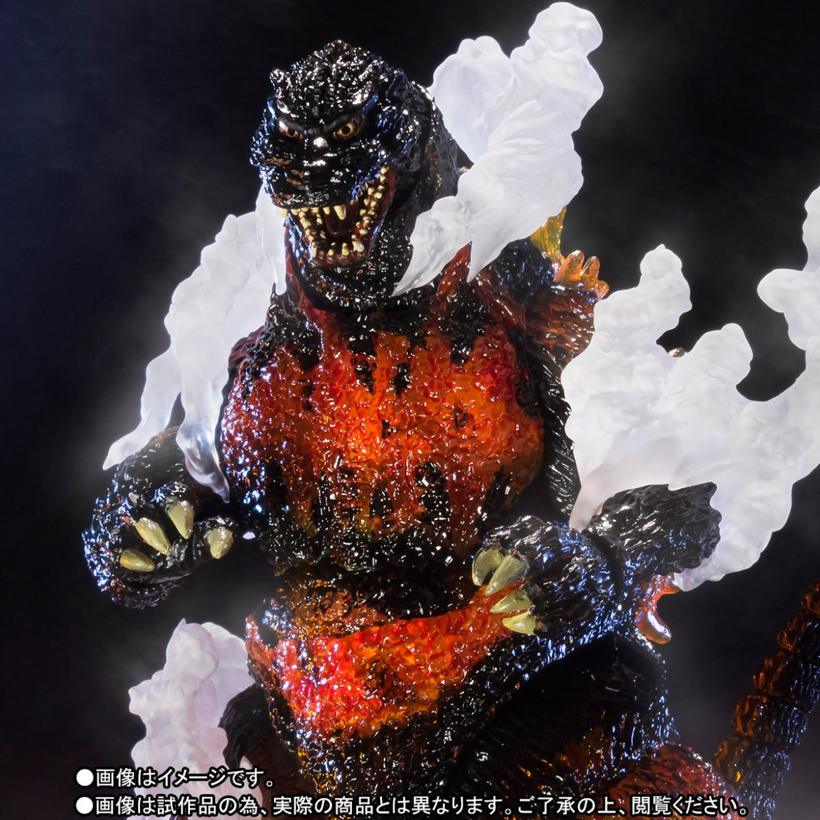 S.H. Monsterarts Ultimate Burning Godzilla