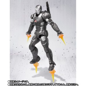 War-Machine-Mark-3-SH-Figuarts-001