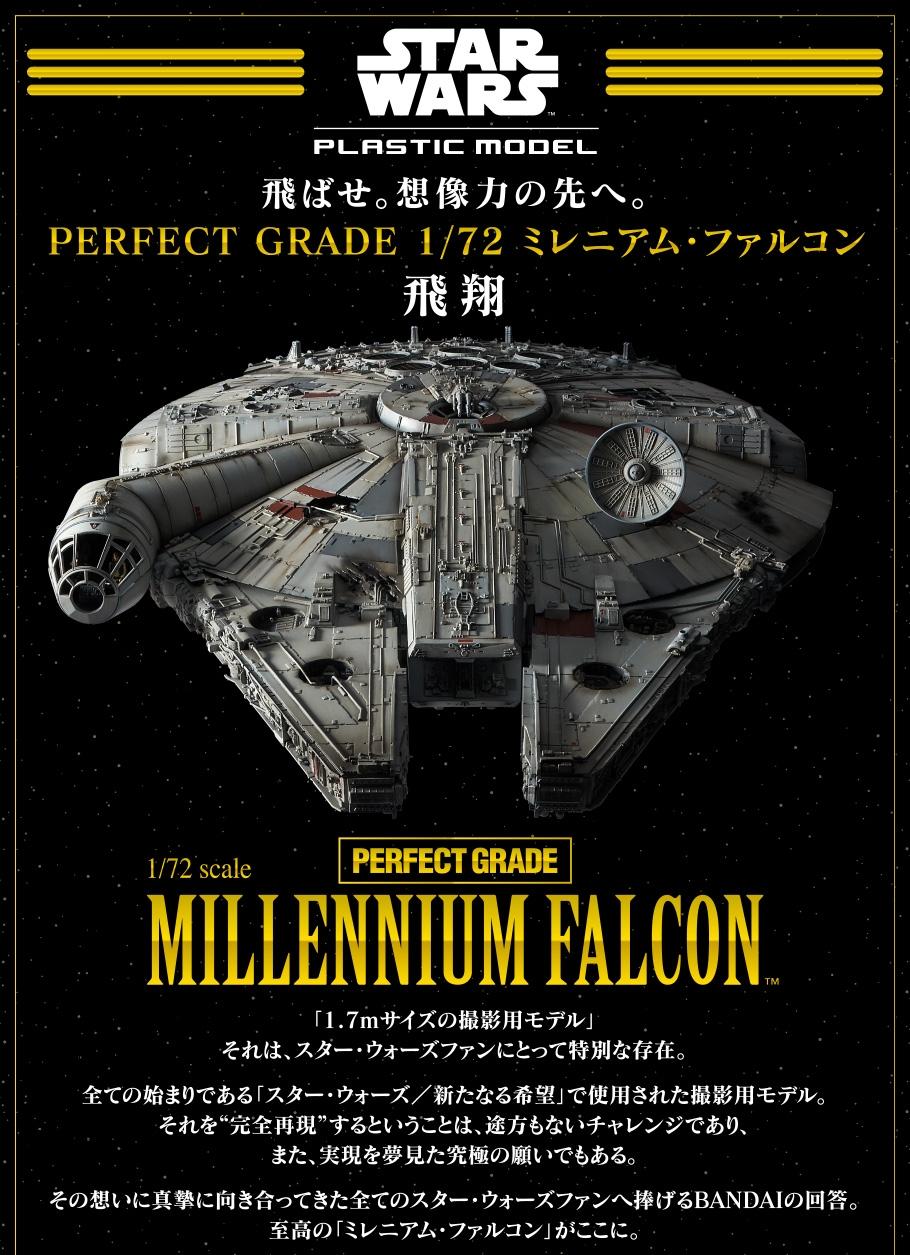 1/72 scale Perfect Grade Millennium Falcon