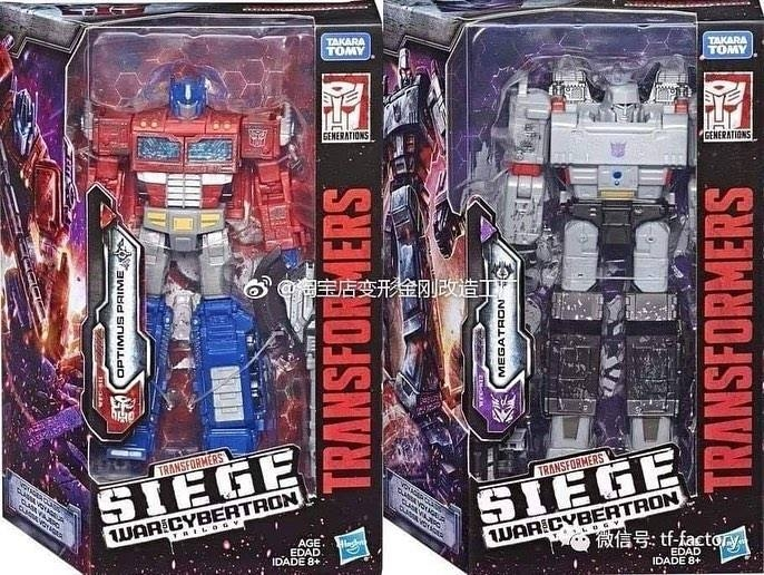 War For Cybertron: Siege Voyager Packaging Revealed