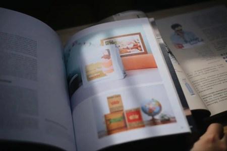 sneak peek of the inside of the magazine