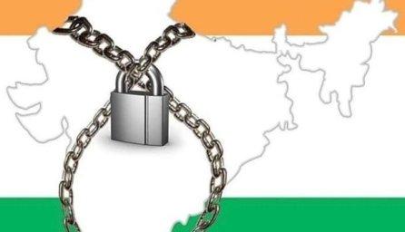India Locked