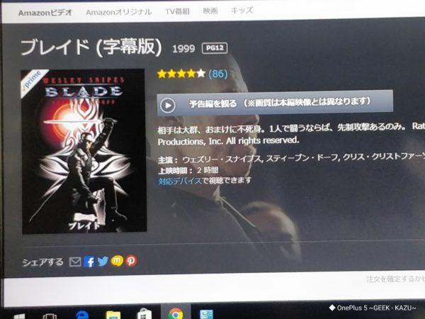 BNKRG姉貴が好きな映画No1【映画レビュー、ブレイド】
