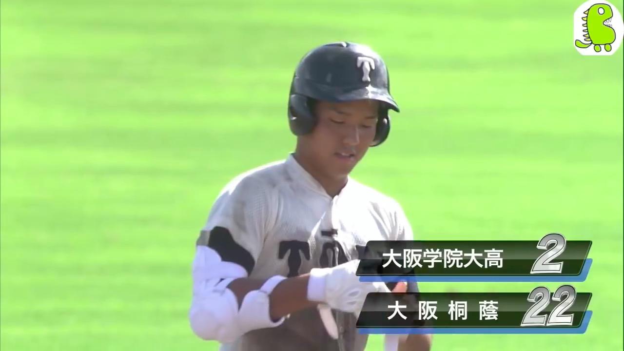 学園 2ch 野球 蔭 桐 部