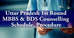 Uttar Pradesh 1st Round MBBS BDS Counselling Schedule Procedure