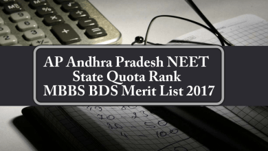 AP Andhra Pradesh NEET State Quota Rank MBBS BDS Merit List 2017