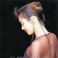 Top 20 - Musicas Japonesas da Década de 90 (Pt. 1)