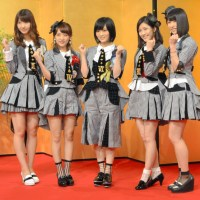 Top 10 - AKB48