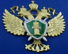 Прокуратура г. Тольятти: Библия, Коран не могут быть признаны экстремистскими материалами