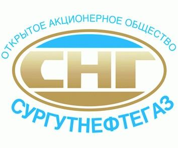 Сургутнефтегаз_