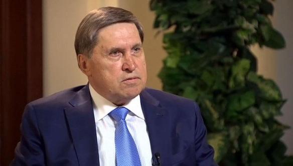 Ушаков Юрий Викторович  Помощник президента РФ Администрация президента РФ.