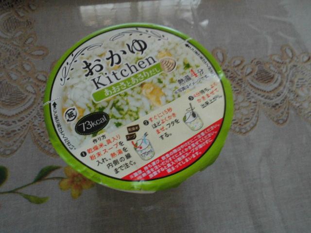 おかゆKitchenは非常食になる?賞味期限はレトルトより長い??
