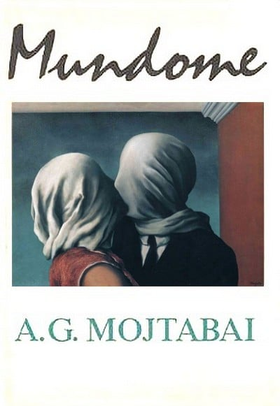 cover of Mundome by A. G. Mojtabai